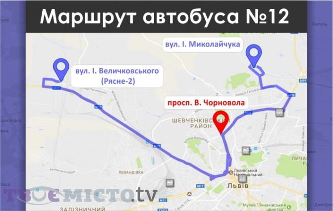 Нові схеми руху: які львівські автобуси змінять свої маршрути фото 3