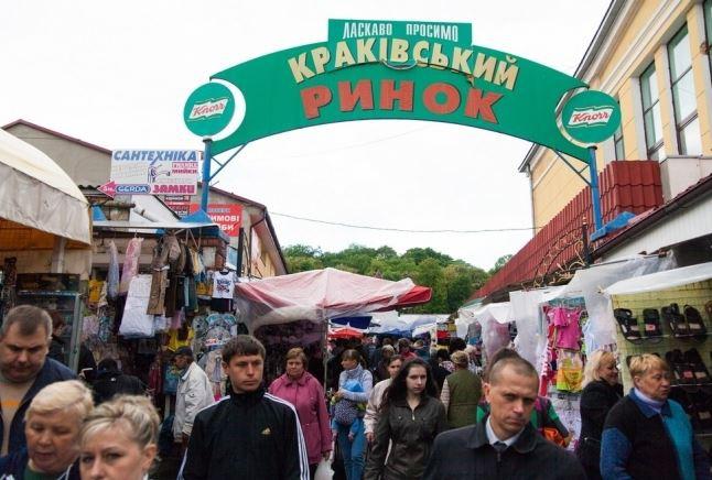 Львів'ян просять кілька годин утриматися від відвідування Краківського ринку