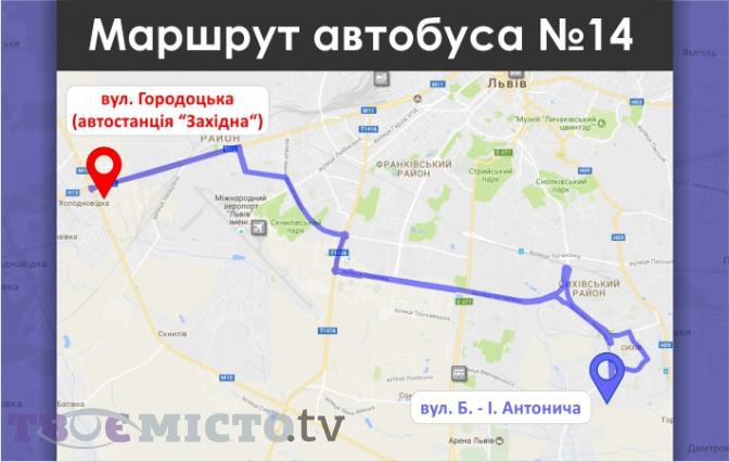 Нові схеми руху: які львівські автобуси змінять свої маршрути фото 4
