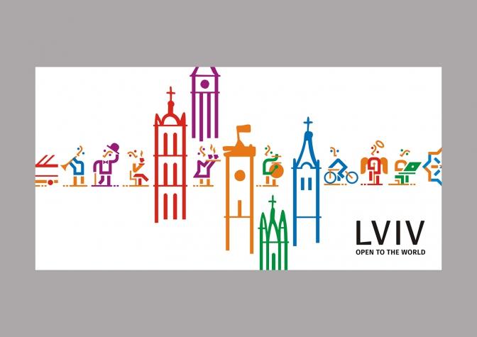 Дивись: у Львові презентували оновлений логотип міста фото 8
