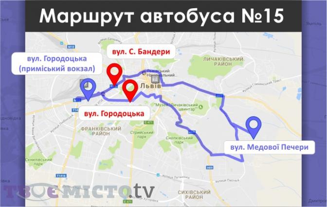 Нові схеми руху: які львівські автобуси змінять свої маршрути фото 5