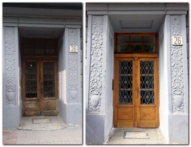 Дивись: у Львові відреставрували 5 унікальних брам фото