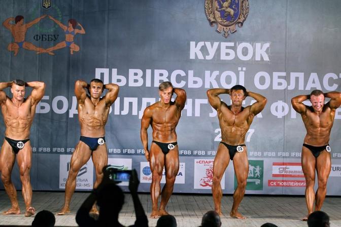 Сила та краса: у Львові пройшли змагання з фітнесу та бодібілдінгу фото