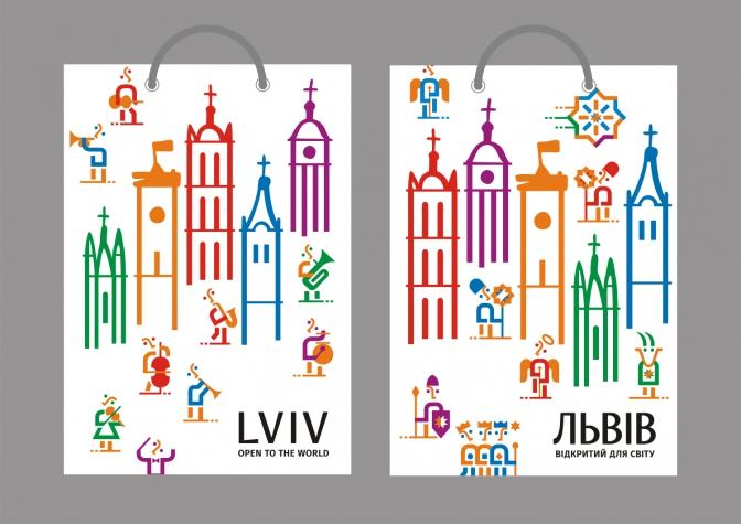 Дивись: у Львові презентували оновлений логотип міста фото 7