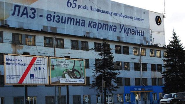 Фото: inpress.ua