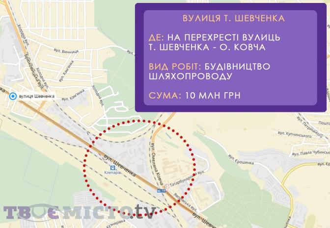 Нові дороги, наземний перехід та велодоріжки: що зміниться в Шевченківському районі фото 1
