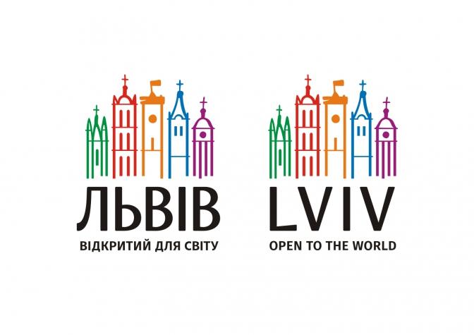 Дивись: у Львові презентували оновлений логотип міста фото
