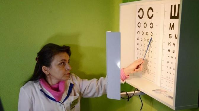 У Шевченківському районі Львова проживає найбільша кількість людей з  патологією зору 784908004570d