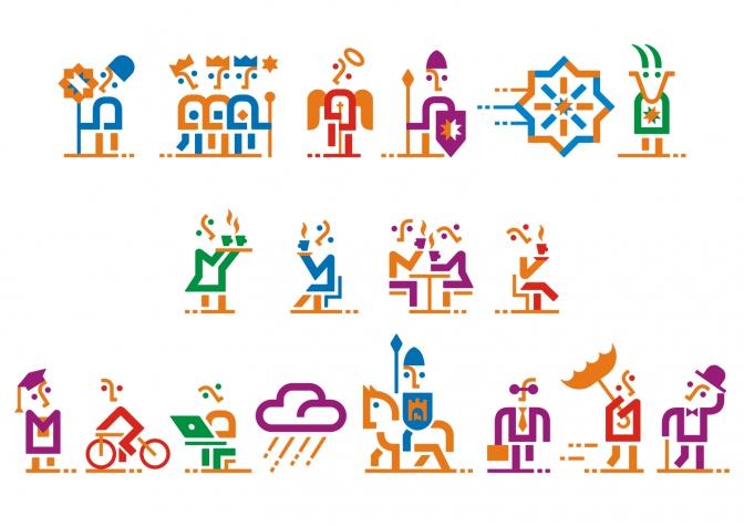Дивись: у Львові презентували оновлений логотип міста фото 4