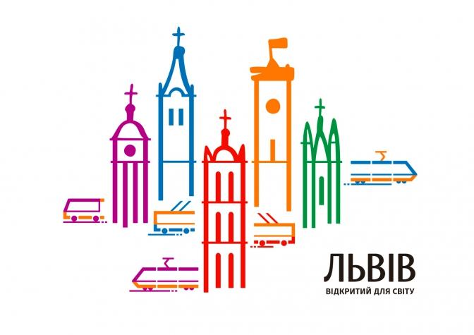 Дивись: у Львові презентували оновлений логотип міста фото 6