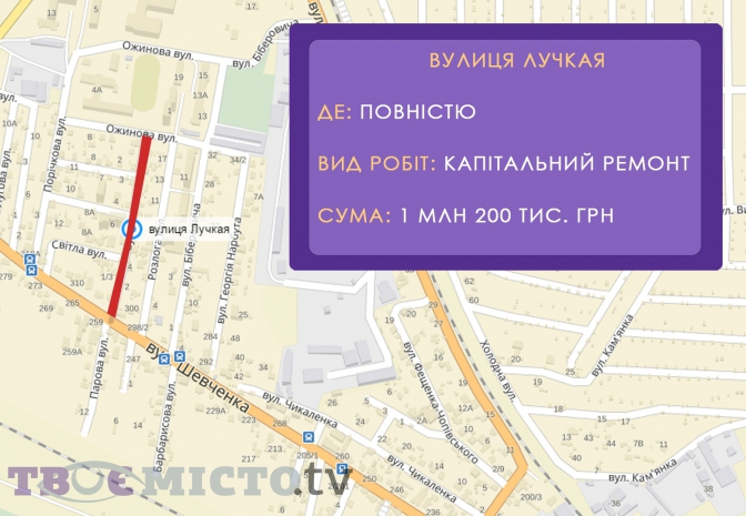 Нові дороги, наземний перехід та велодоріжки: що зміниться в Шевченківському районі фото 7