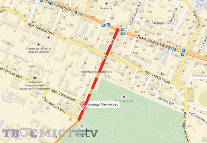 Дізнайся: які дороги відремонтують у Личаківському районі Львова фото