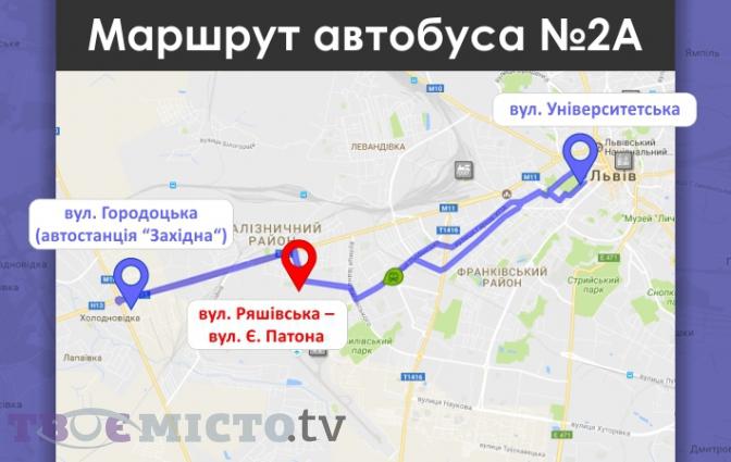 Нові схеми руху: які львівські автобуси змінять свої маршрути фото