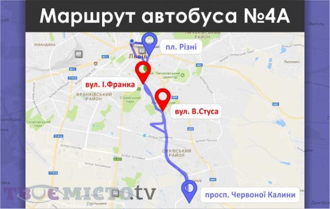 Нові схеми руху: які львівські автобуси змінять свої маршрути фото 1