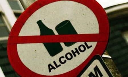 В Ужгороді повністю заборонять «нічний» алкоголь?