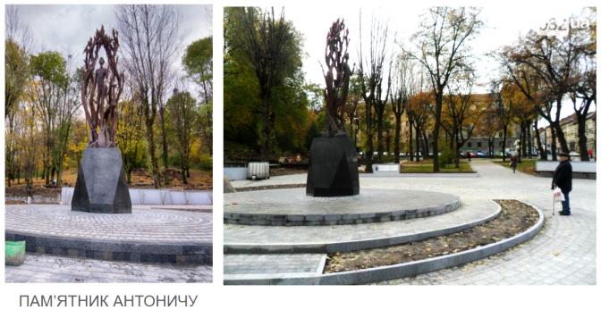 Дивись: у Львові облаштували 30 громадських просторів фото 3