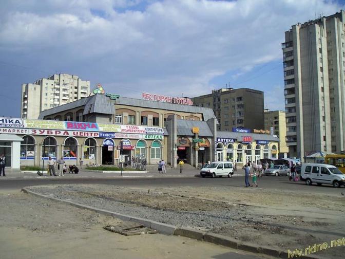 Фото: lviv.ridne.net