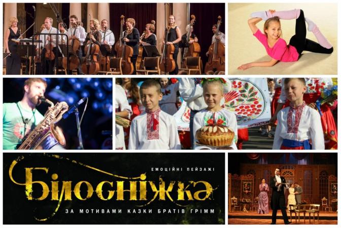 фото: fitnesshouse.ru, md-eksperiment.org, afisha.vash.ua, nashaznam.kr.ua, mirm.ru