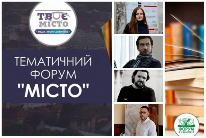 фото: mixcloud.com, zolochiv.net, 032.ua, azovgal.com.ua