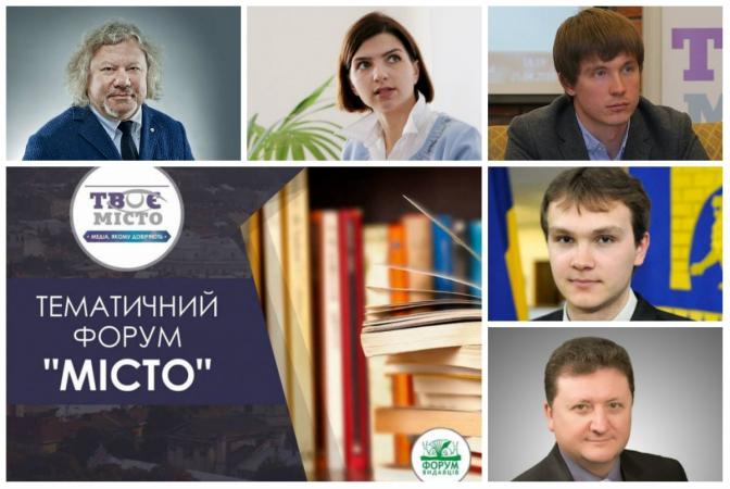 фото: vgolos.com.ua, nv.ua, medialab.online, detector.media