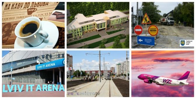 фото: Tvoemisto.tv, lvivexpres.com, прес-служба ЛМР, Олег Ладнюк, itcluster.lviv.ua