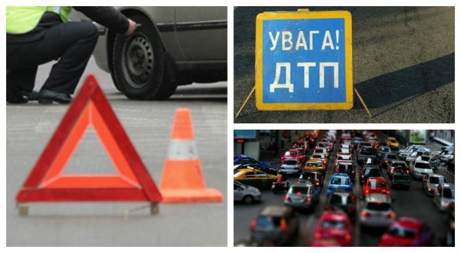 фото: telegraf.com.ua, www.volynnews.com, focus.lv