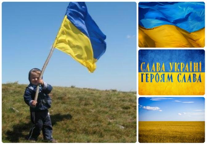 День Державного прапора України. Список заходів
