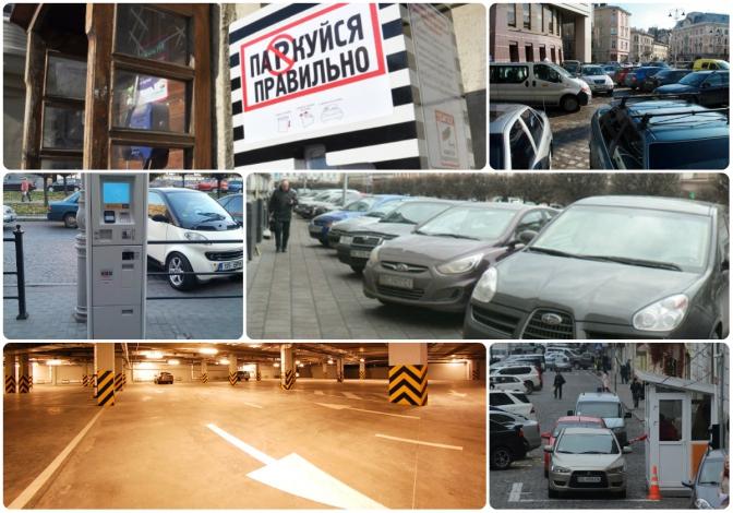 Фото: zik.com.ua, lviv.comments.ua, lvivpost.net, privatbank.ua, rius-hotel.lviv.ua, infoua.org