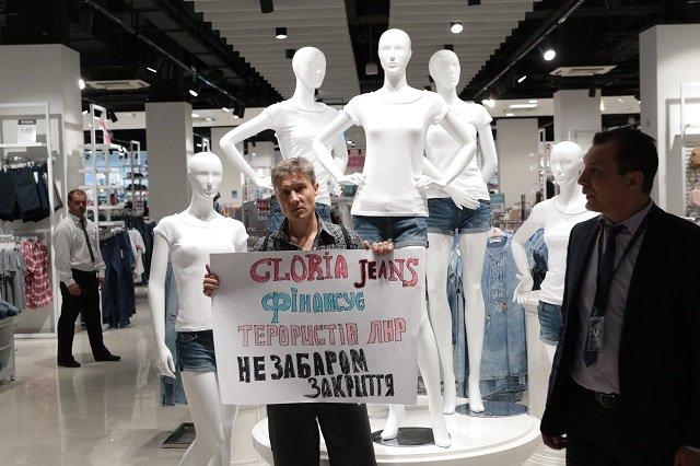У Львові пікетували магазин російської мережі Gloria Jeans. Фото b67ffdde4c38f