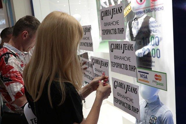 Приблизно десяток львів ян прийшли з плакатами «Gloria Jeans фінансує ЛНР» 12c5391fca0a3