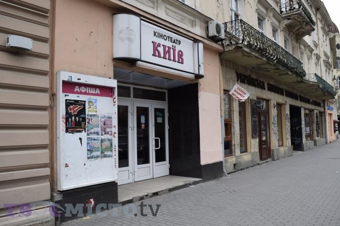 Дзвін, Київ, кінотеатр Хмельницького: що буде з старими львівськими кінотеатрами фото