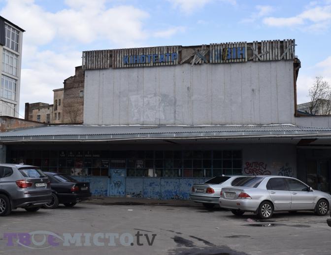 Дзвін, Київ, кінотеатр Хмельницького: що буде з старими львівськими кінотеатрами фото 2