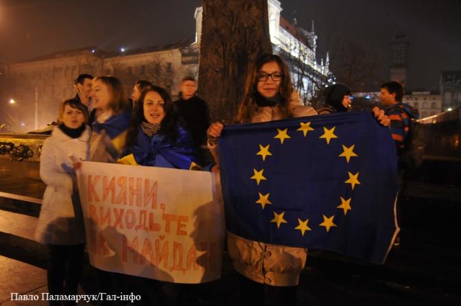 фото: galinfo.com.ua