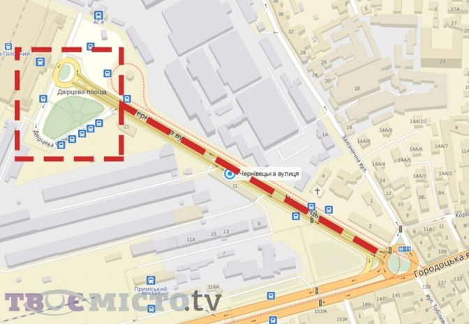 До уваги водіїв: у травні розпочнеться ремонт вулиці Чернівецької фото