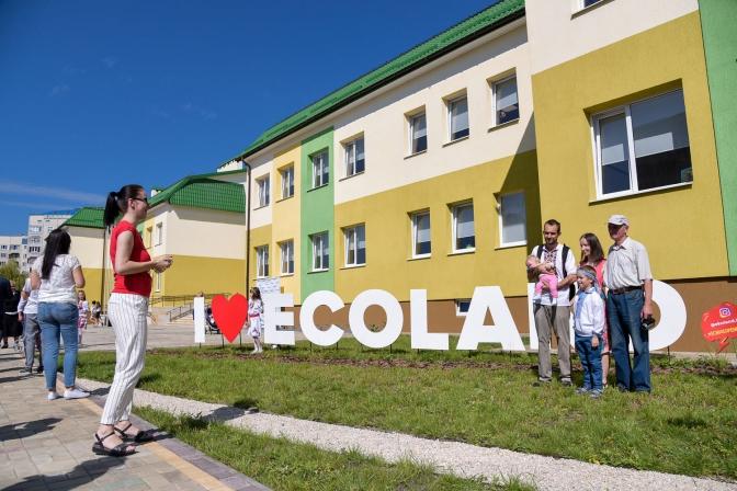 У формі гри: у Львові відкрили школу нового формату фото 1