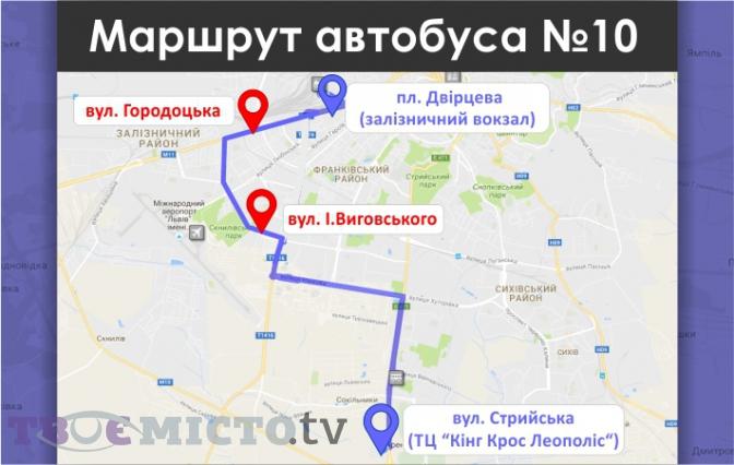 Нові схеми руху: які львівські автобуси змінять свої маршрути фото 2