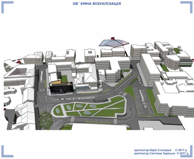 Ілюстрація від «Містопроекту»