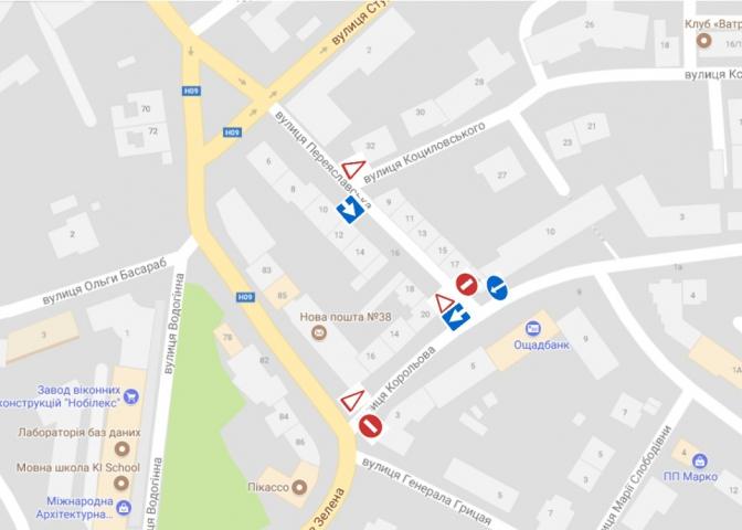 Дивись мапу: у Львові реорганізують рух на одній з вулиць фото