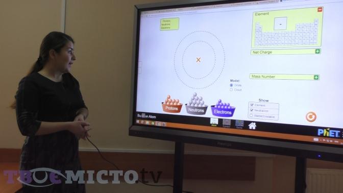 Відеофакт: школи Львова обладнали першими в Україні мультитач-панелями фото 1