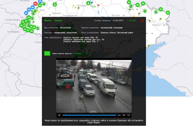 Інструкція: як працює онлайн-мапа черг на кордоні з Польщею фото 2
