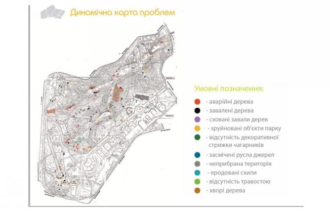 Чисті водойми та нові туалети: як зміниться Стрийський парк фото 2