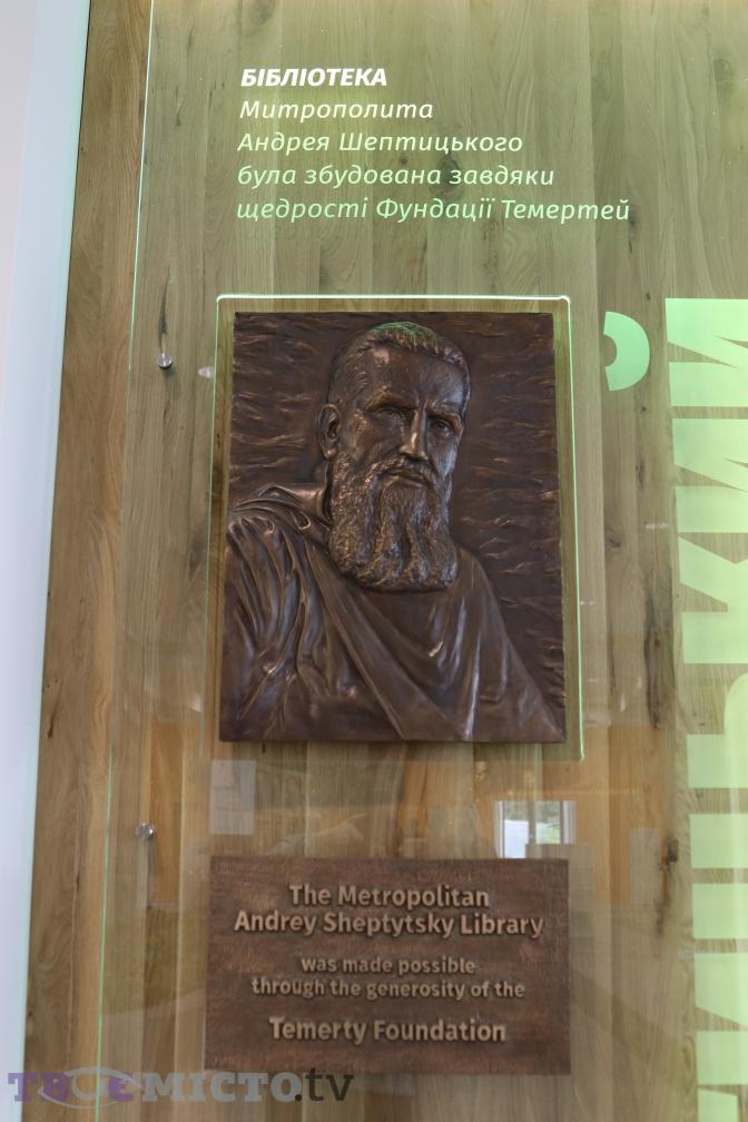 Бібліотека майбутнього: у Львові відкрили Центр Шептицького фото 12