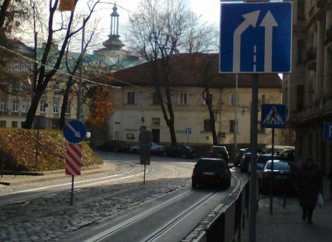 Будь в курсі: на одній з вулиць Львова зміниться схема руху фото