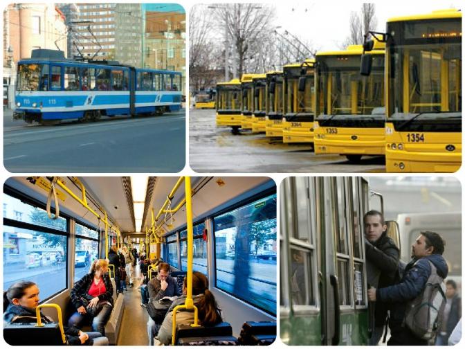 Оновлення в транспорті thumbnail