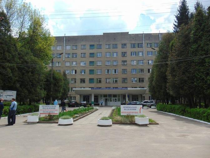 Фото: dfrr.minregion.gov.ua