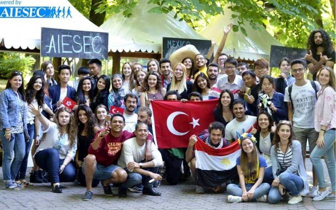 """Фото: сторінка AIESEC Ukraine у соцмережі """"Фейсбук"""""""