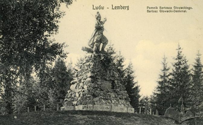 Колись і тепер: як виглядали львівські парки фото 10
