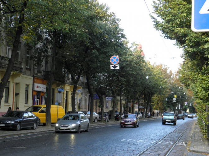 Фото: mobility.lviv.ua
