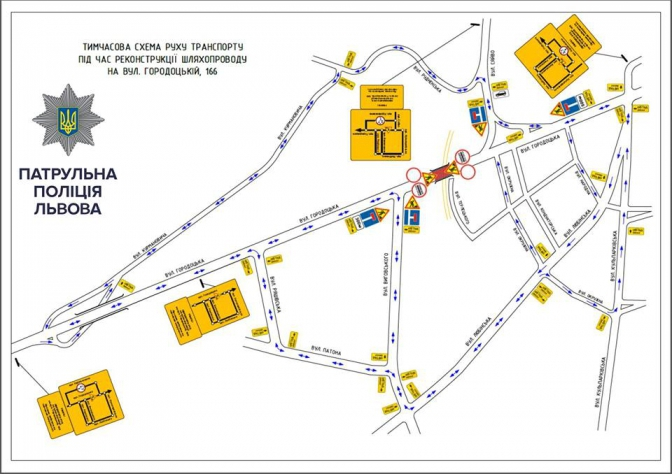 Водію на замітку: які дороги у місті непроїзні (он-лайн карта) фото 7