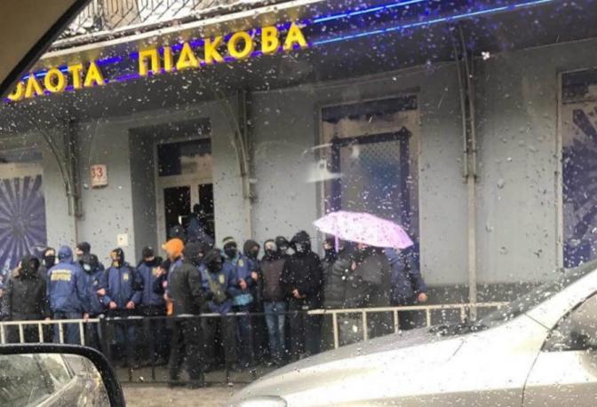 """Фото: сторінка Ігоря Зінкевича у соцмережі """"Фейсбук"""""""